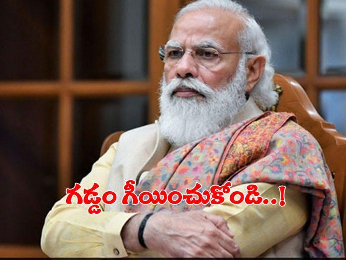 Modi beard
