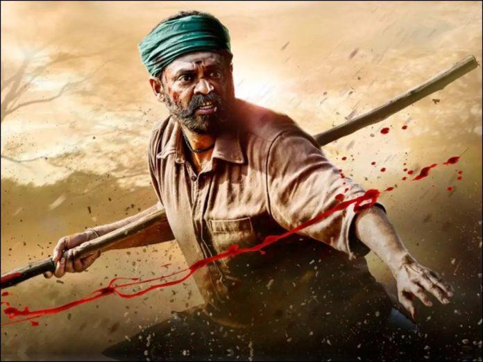 Venkatesh's Narappa OTT release date is confirmed!