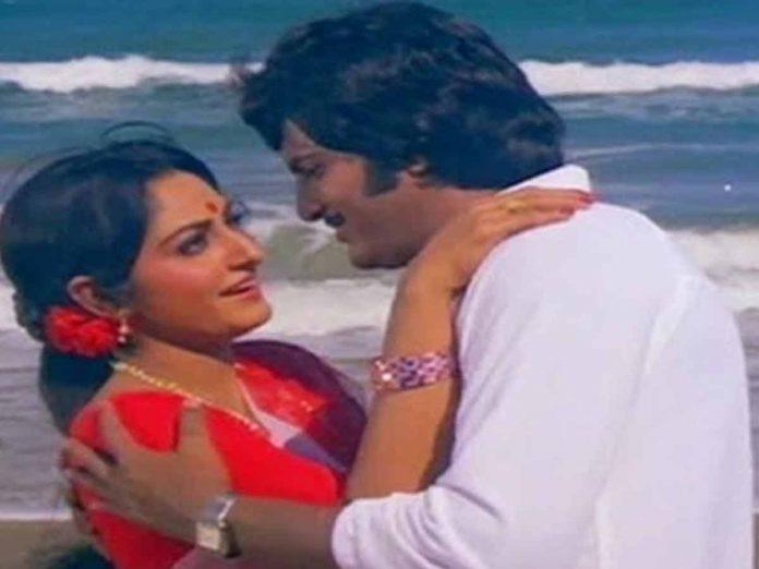 Paalu Neellu Movie completes 40 years