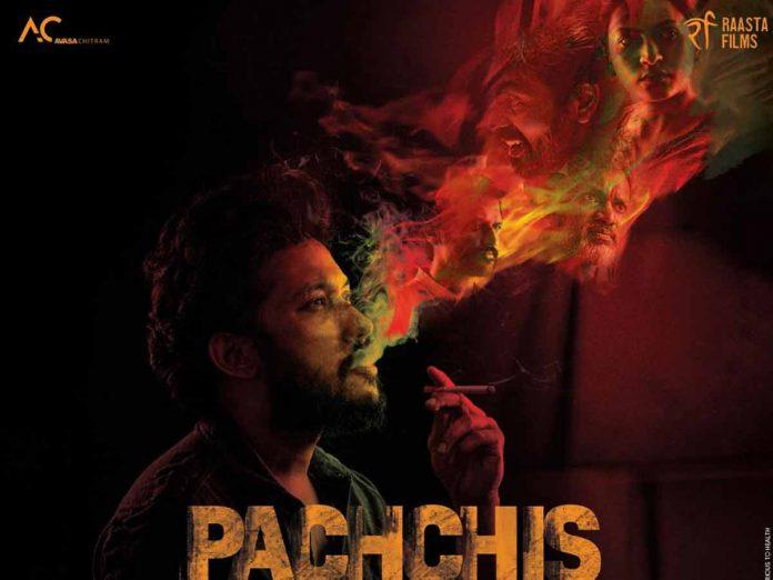 Pachchis Trailer - A Suspenseful Crime Thriller launched by Rana Daggubati