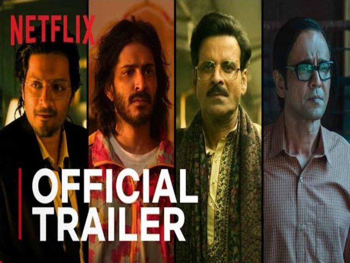 New Netflix anthology Ray trailer out