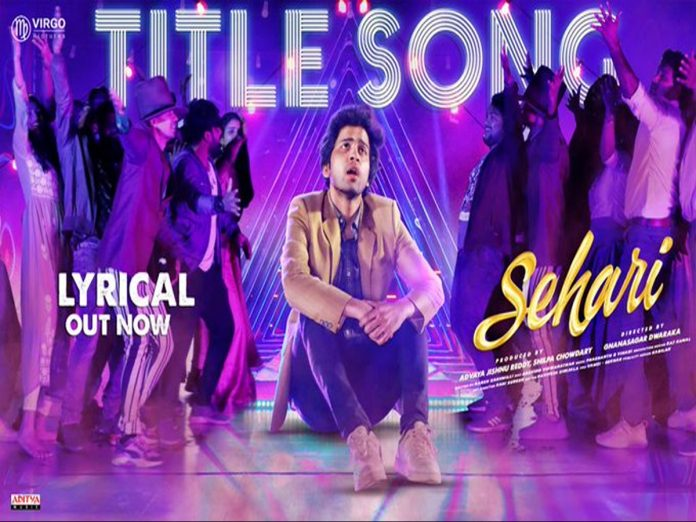Here's the Enjoyable Jolly Number Sehari Title Song