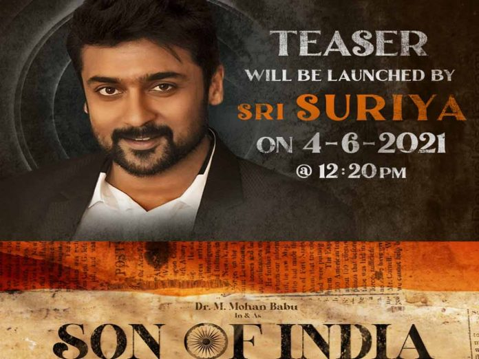 All set for the Son of India Teaser Launch by Suriya