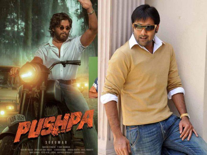 Tarun To be Part in Pushpa Movie?