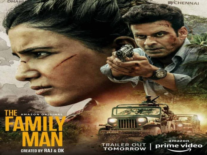 Most awaited web series The Family Man 2 Lands On Amazon Prime Video