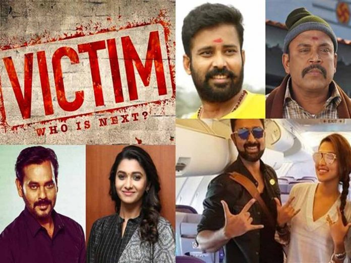Anthology is new trend in Kollywood
