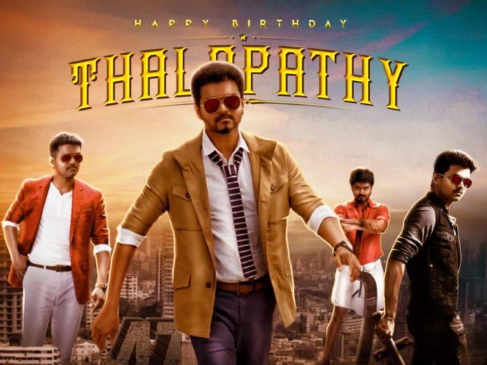 Ilaya Thalapathy Vijay Birthday Special Pics Goes Viral