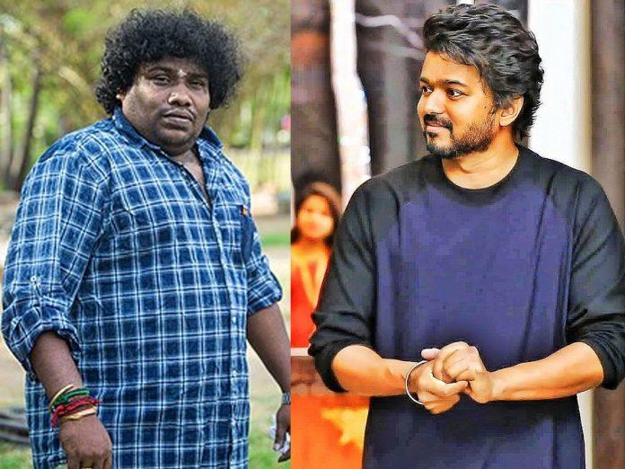 Vijay's Thalapathy 65 : Yogi Babu to play a key role in the Nelson Dilipkumar directorial