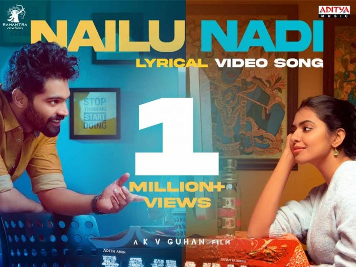 1 Million+ Views for this melodious Nailu Nadi Telugu song from WWW Movie
