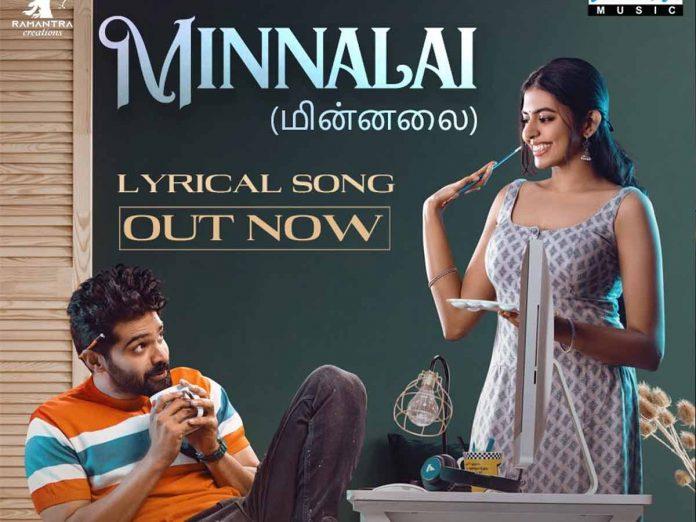 Magical Enticing Tamil Melody Minnalai from WWW Movie