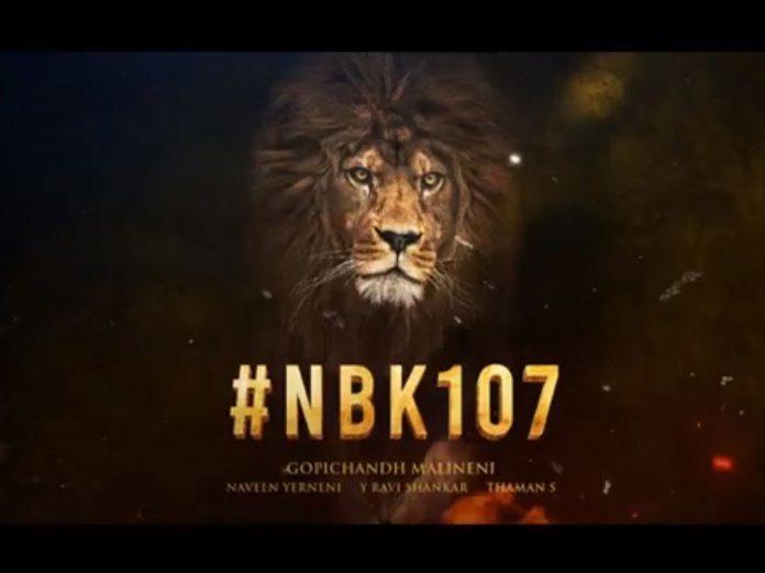 NBK107: త్వరలోనే వేట ప్రారంభం