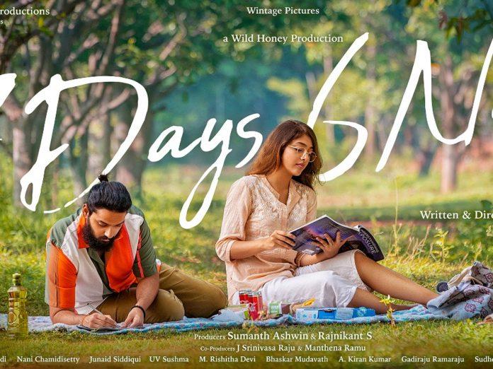 MS Raju to play Key role on 7 Days 6 Nights