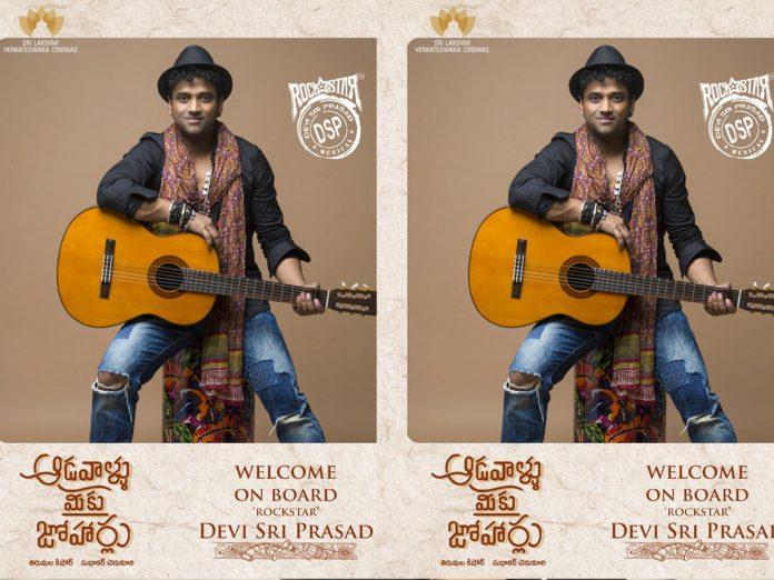 Team Aadavaallu Meeku Johaarlu welcomes the DSP