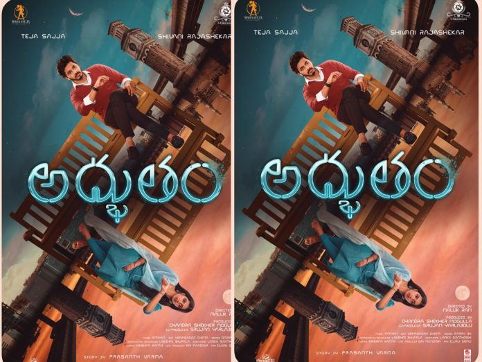 Here's the 1st Look Poster of Adbhutham Movie