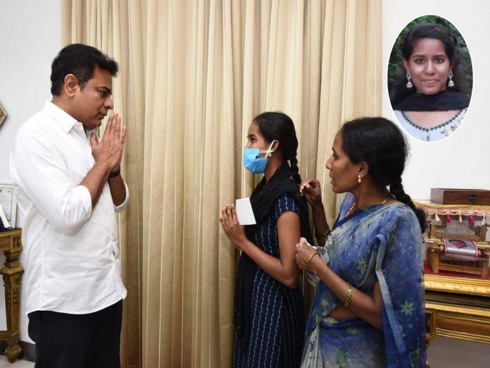 Aishwarya Family