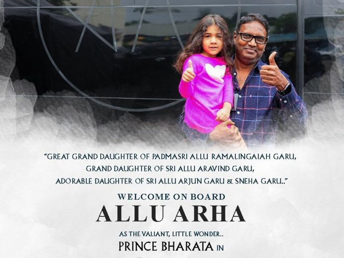 Allu Arha will be playing the role Prince Bharata in Shaakuntalam