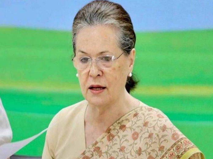 కాంగ్రెస్ పార్టీ కీలక నిర్ణయం:  పార్లమెంటరీ గ్రూపులు ఏర్పాటు...