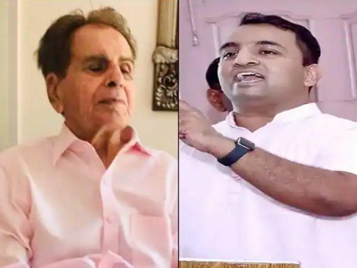 Dilip Kumar Death : BJP Leader Arun Yadav Tweet On Actor Passing Away Angers Netizens