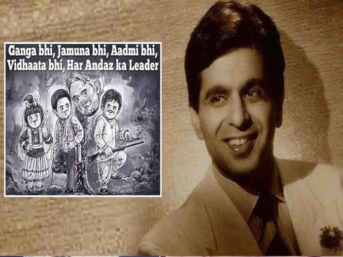 Amul pays tribute to legendary actor Dilip Kumar