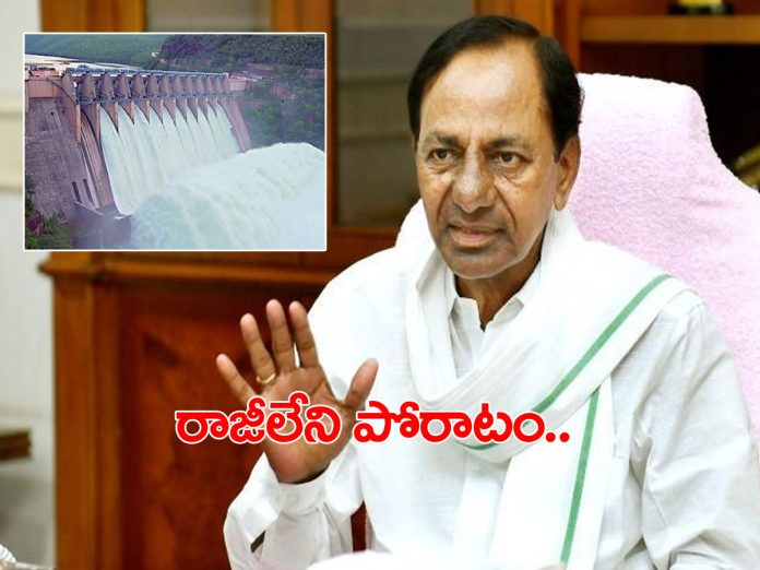 KCR Review