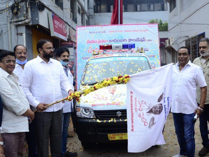 Kadambari Kiran Starts Free Ambulance Service