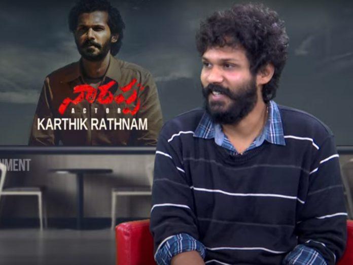 Actor Karthik Rathnam Exclusive Interview