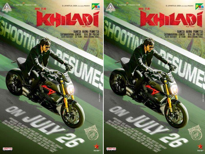 Raviteja's Khiladi Shoot resumes from July 26th