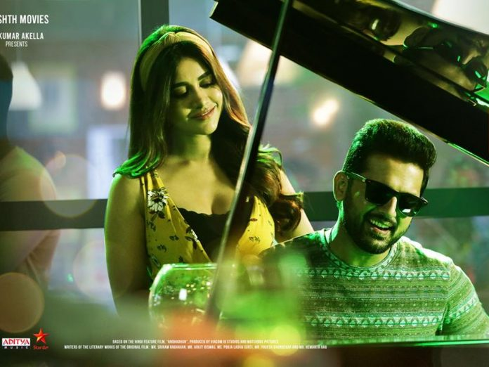 Baby O Baby Lyrical Video Song from Maestro Movie