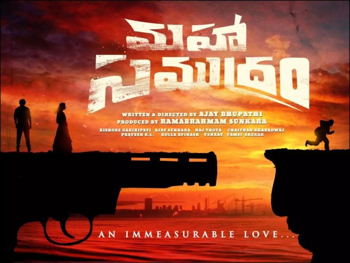 Maha Samudram Motion Poster Out Now