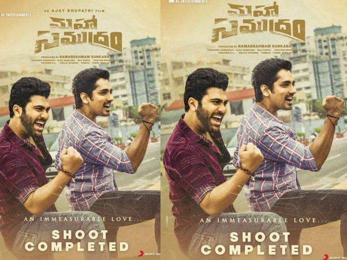 Entire shoot of MahaSamudram is now complete