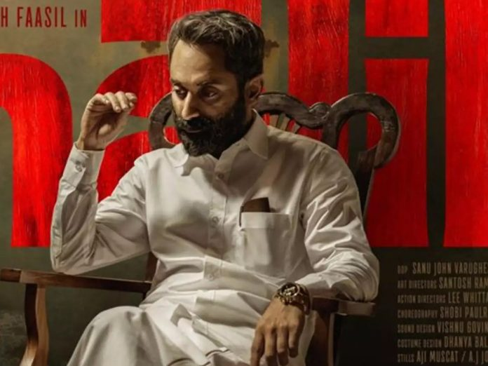 Fahadh's Malik Premieres On Amazon Prime Video