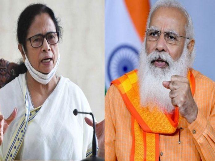 Mamata Banerjee PM Modi