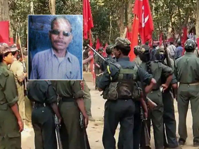 Maoist Vinod