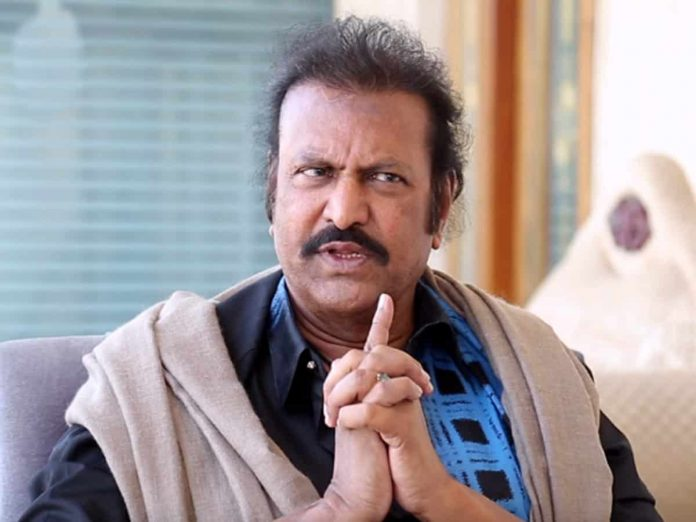 Mohan Babu approached Cyber Police