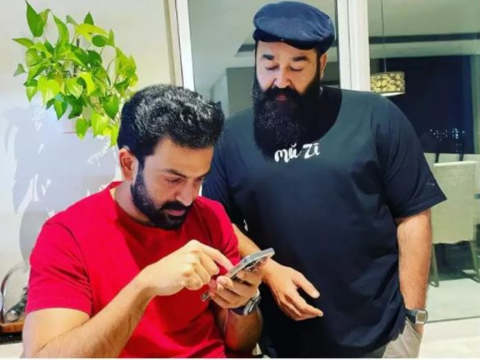 Mohanlal's Bro Daddy Movie Shooting Begins at Hyderabad
