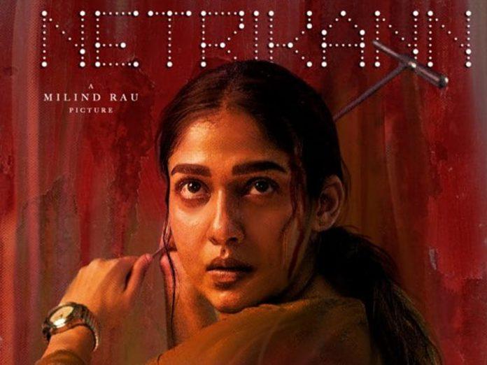 Nayanthara's Netrikann to release in OTT