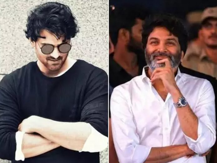 Prabhas and Trivikram to Team up for Pan India Project