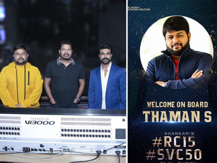 Music director is confirmed for Ram Charan and director Shankar's next