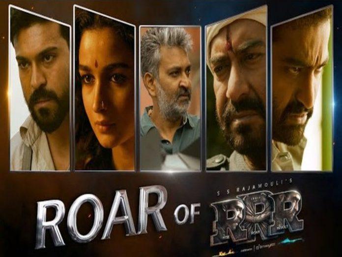Roar Of RRR - RRR Making Video Out Now