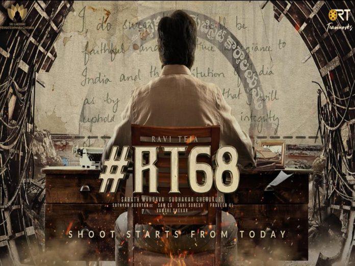 Mass Maharaja Raviteja's RT68 shoot Begins