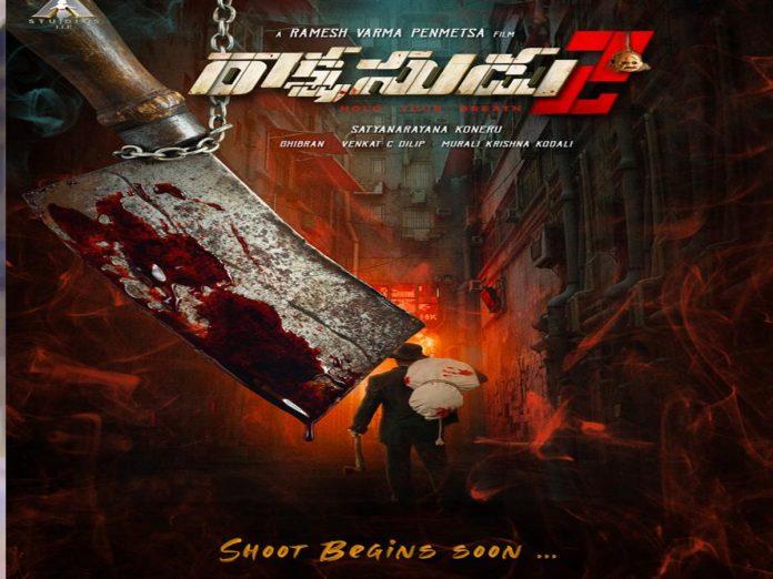 Rakshasudu gang is Back with Sequel Rakshasudu-2