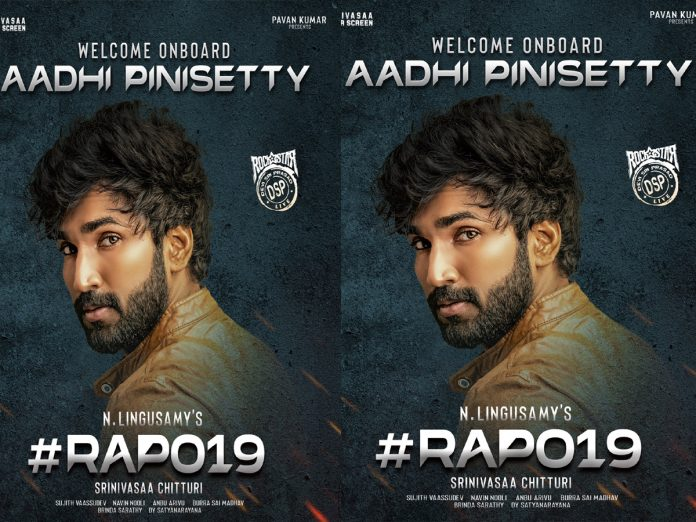 Aadhi Pinishetty to play villain role in RAPO19