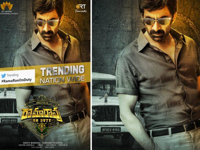 Rama Rao On Duty Trending Nation Wide