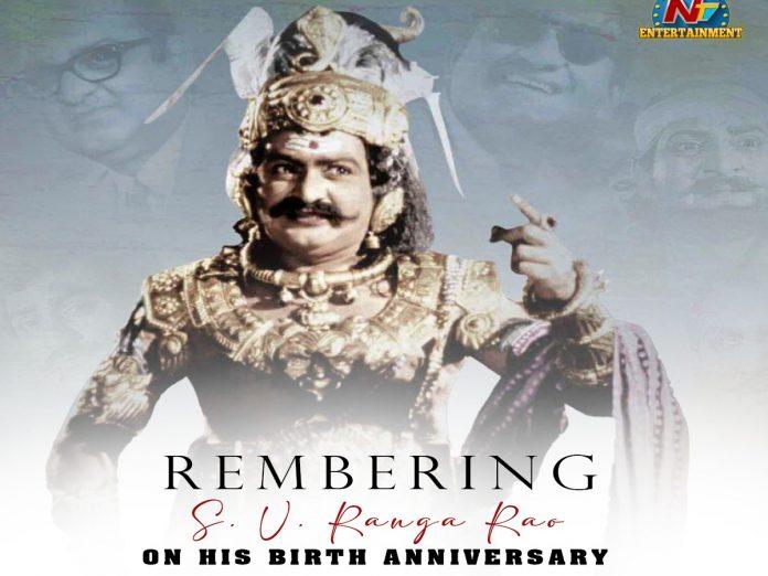 Remembering SV Rangarao on His Birth Anniversary