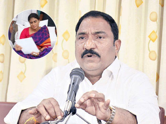 Sandra Venkata Veeraiah