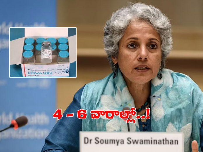 Scientist Soumya Swaminatha