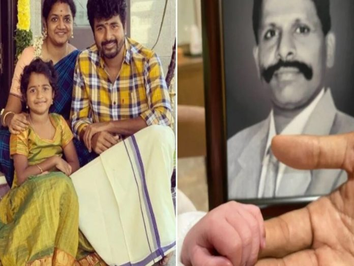 Sivakarthikeyan blessed with a baby boy