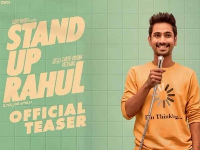 Here's the Mic Dropping teaser for Stand Up Rahul