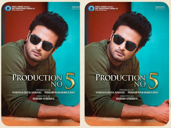 Sudheer Babu and Talented Harsha Vardhan teaming up for a 'Crazy Entertainer '