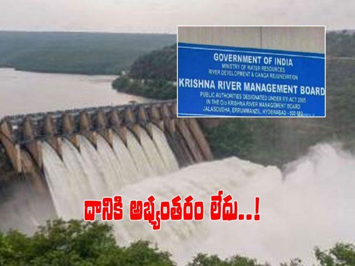 Telangana Irrigation ENC